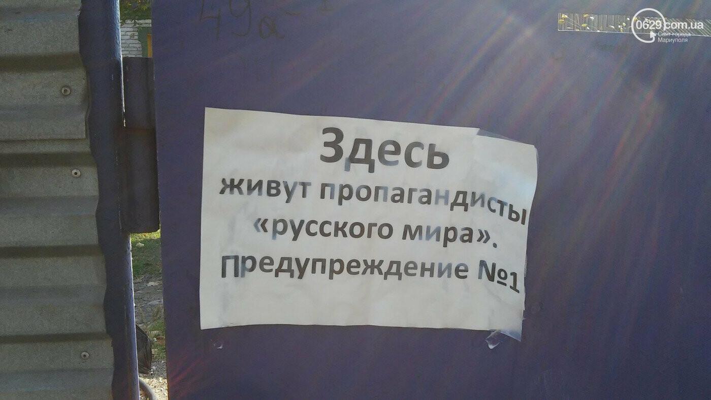 """Предупреждение №1. Стало известно, кто пишет на домах любителей """"русского мира"""" в Мариуполе, - ВИДЕО, фото-2"""