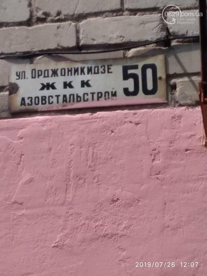 В Мариуполе мужчина с белой горячкой нашел гранату и устроил переполох, - ФОТО, ВИДЕО, фото-5