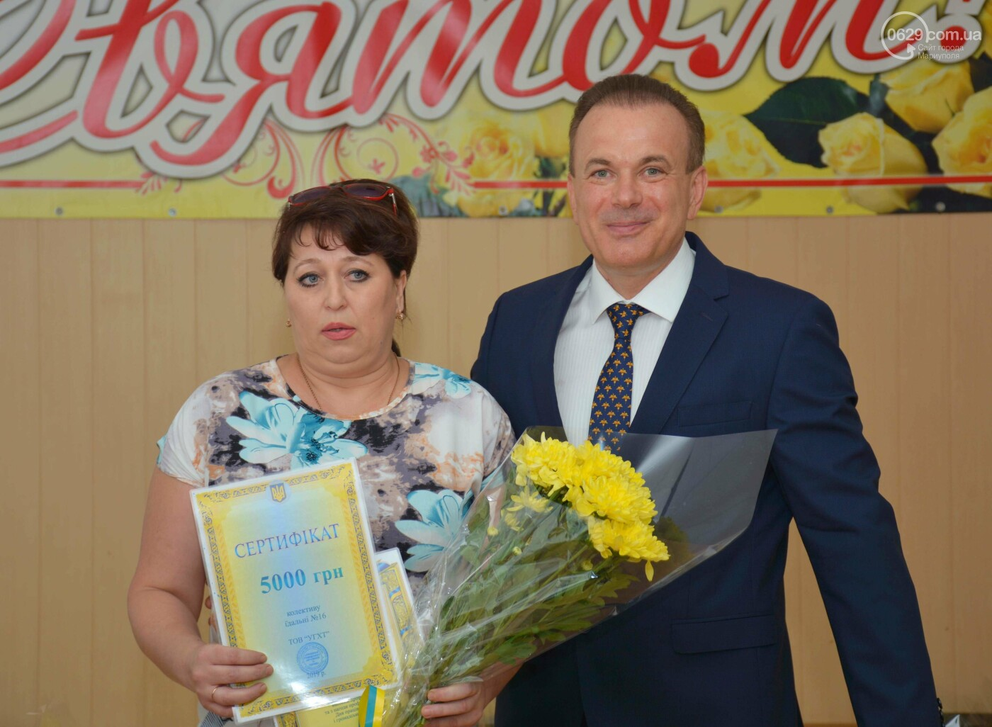 В Мариуполе чествовали лучших работников торговли (ФОТО), фото-6