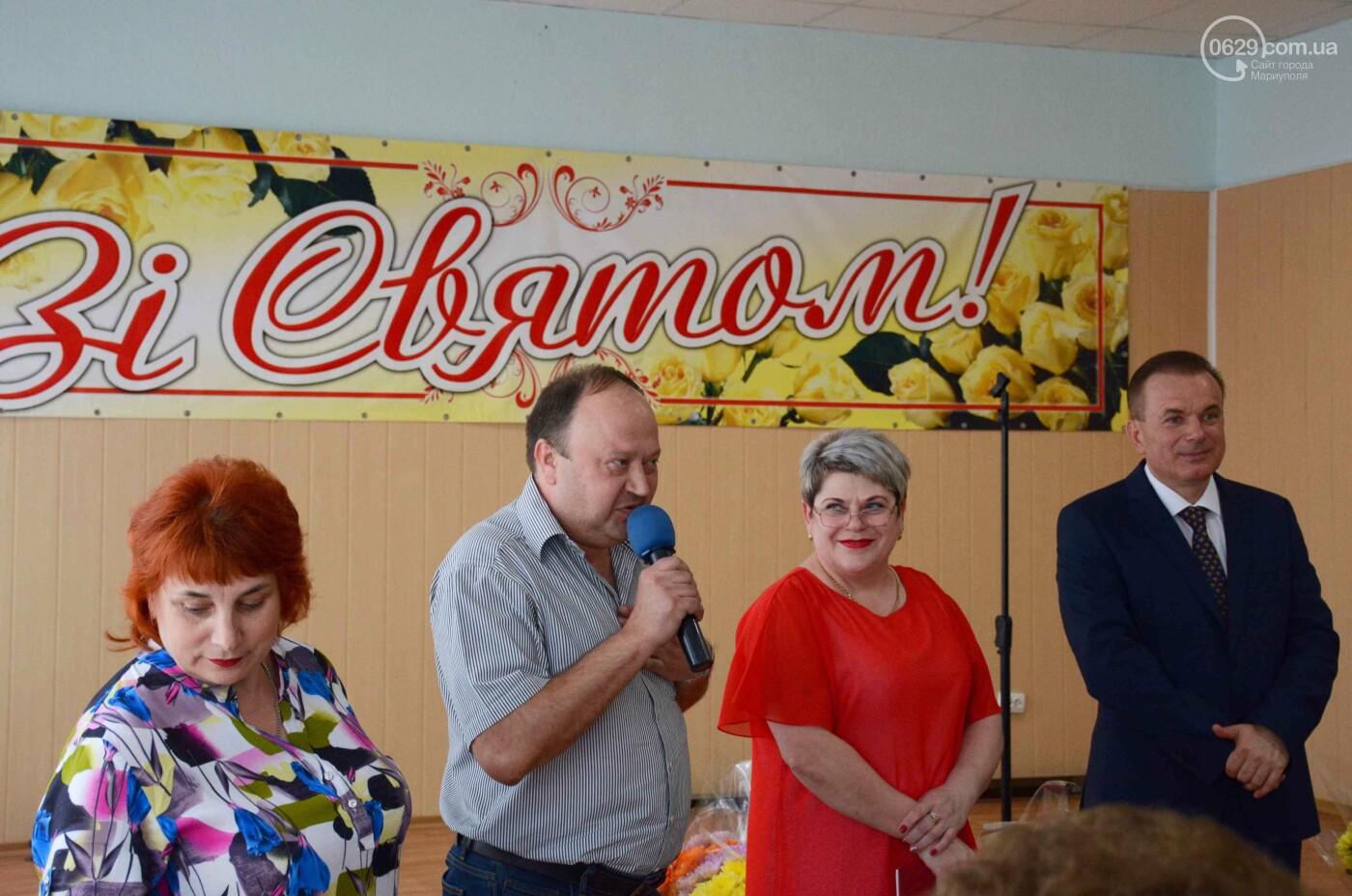 В Мариуполе чествовали лучших работников торговли (ФОТО), фото-7
