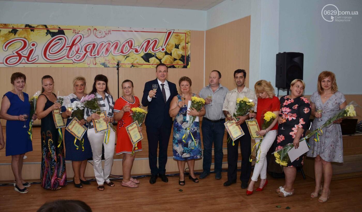 В Мариуполе чествовали лучших работников торговли (ФОТО), фото-21