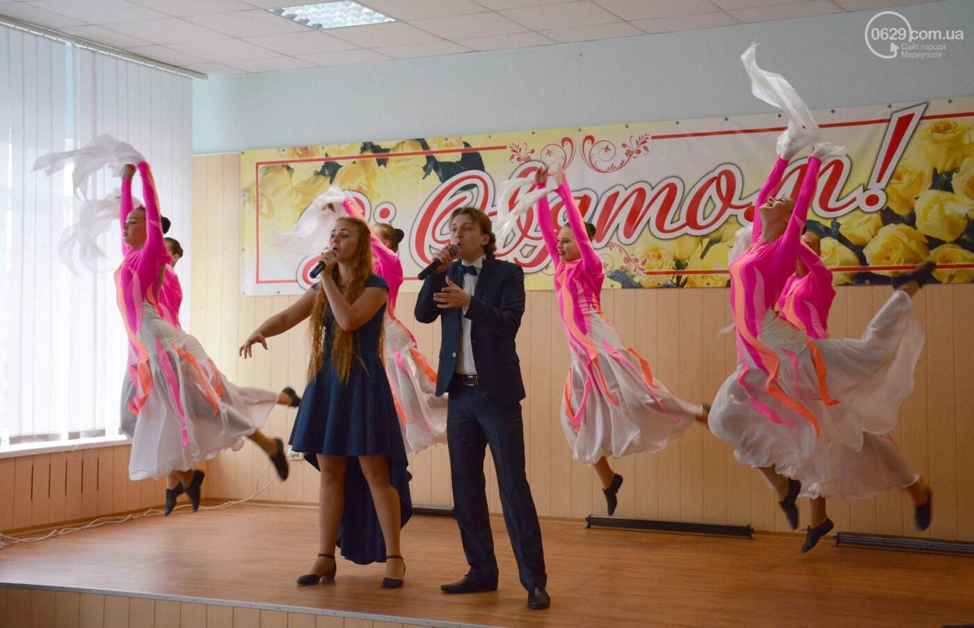 В Мариуполе чествовали лучших работников торговли (ФОТО), фото-4