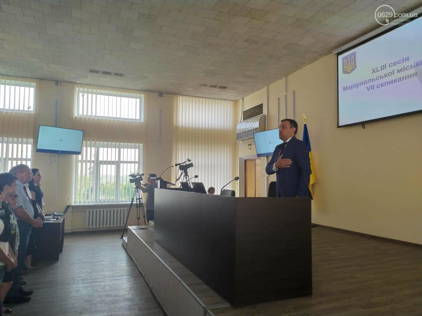 В Мариуполе стартовала сессия горсовета, - ФОТО, фото-1