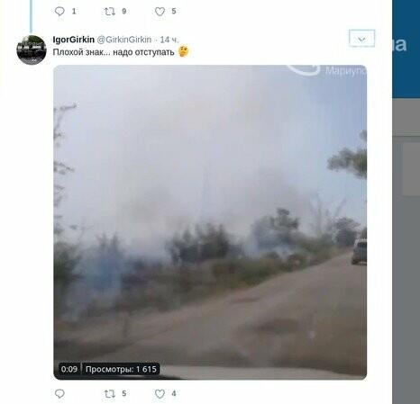Под Мариуполем горел оккупированный ветропарк, - ФОТО, фото-3