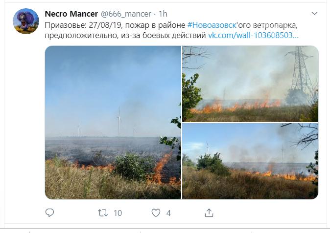 Под Мариуполем горел оккупированный ветропарк, - ФОТО, фото-1
