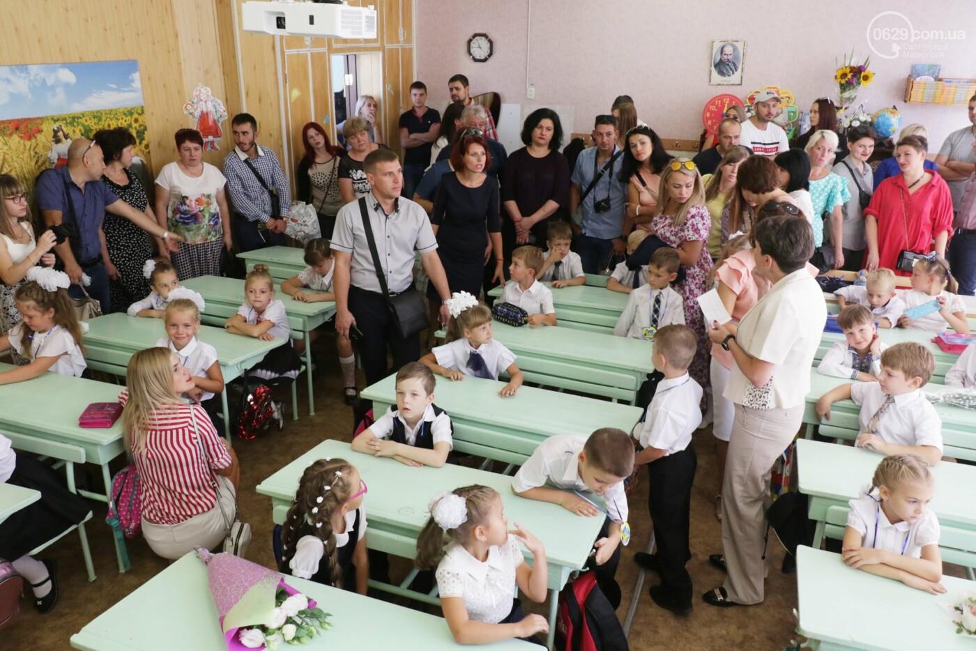Первый звонок в Новой украинской школе: четыре тысячи первоклашек сели за парты в Мариуполе, - ФОТОРЕПОРТАЖ, фото-10