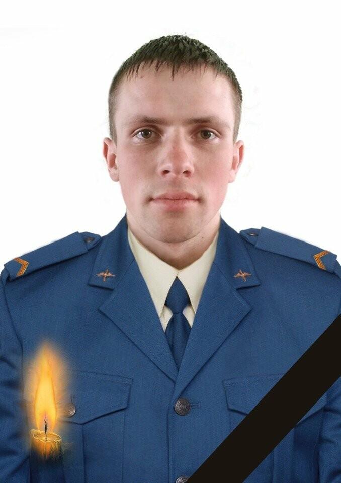 Стало известно имя бойца, погибшего под Водяным, - ФОТО, фото-3