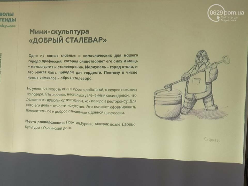 Мамонтенок, сталевар и пеликан: в Мариуполе установят 6 новых мини-скульптур, фото-4