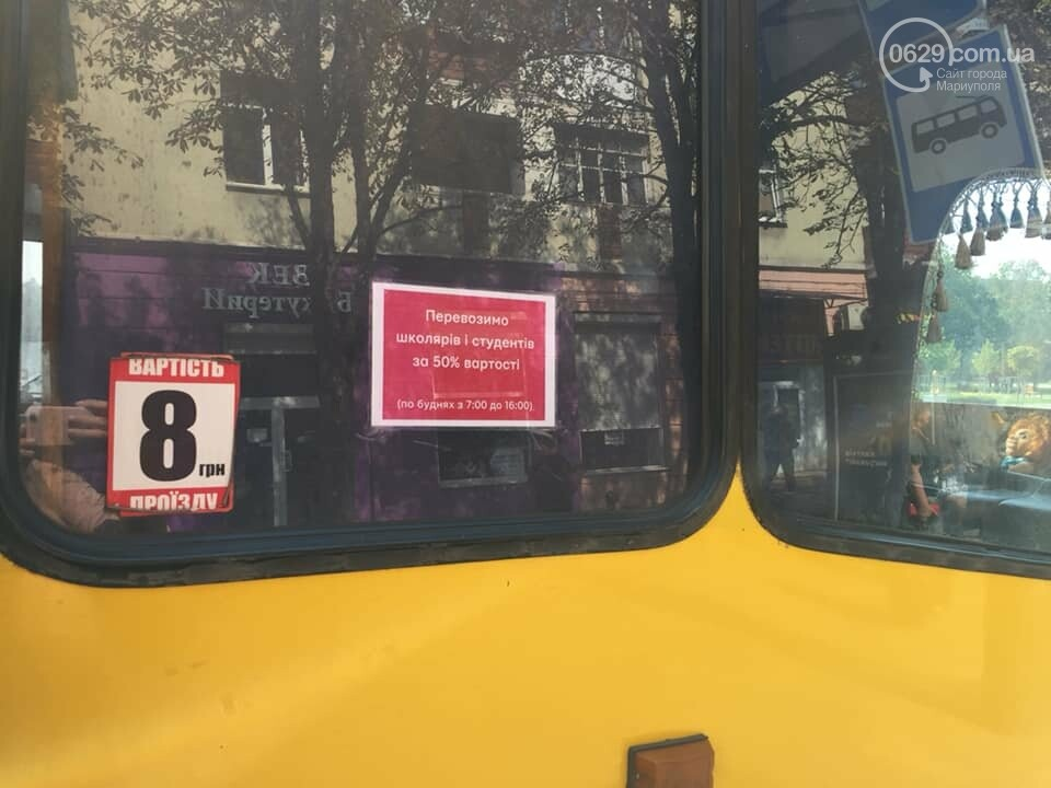 На каких маршрутках мариупольские школьники и студенты могут ездить со скидкой,- ФОТО, фото-1