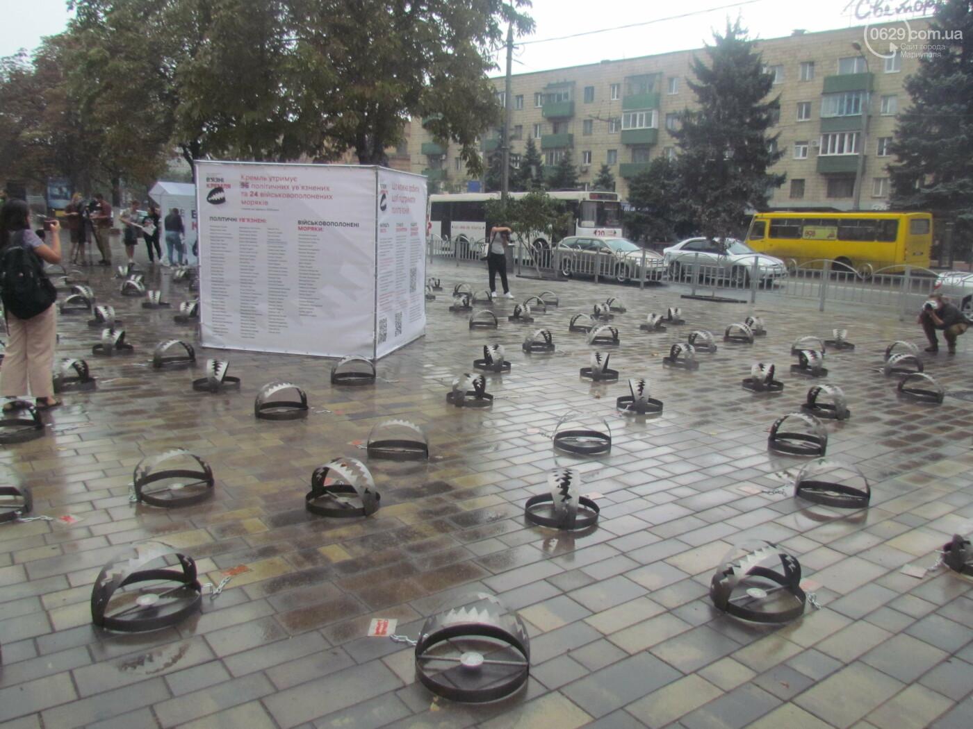 В капкане врага. Мариупольцам рассказали о политических узниках Кремля, - ФОТОРЕПОРТАЖ, фото-6