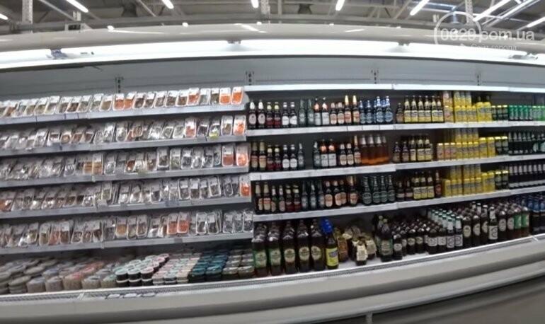 Продукты есть, нет покупателей. Какие цены в супермаркете Донецка, - ФОТО, фото-3