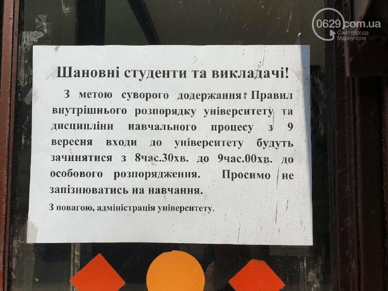 В ПГТУ  закрывают двери перед опоздавшими,- ФОТО, ВИДЕО, фото-1