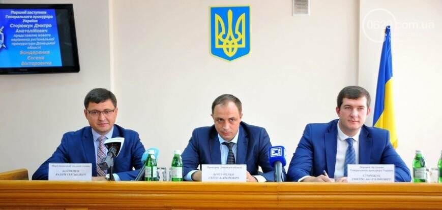 Генпрокурор уволил с должности прокурора Донецкой области Евгения Бондаренко, фото-1