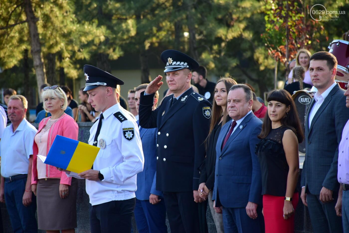 У Донецькому юридичному інституті МВС України відбулися урочисті заходи, присвячені складанню клятви курсанта та студента, фото-10