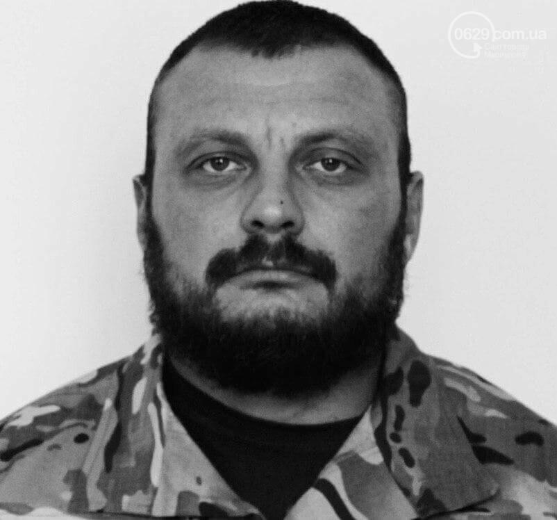 """Боец """"Азова"""" умер в тренажерном зале, - ФОТО, фото-1"""