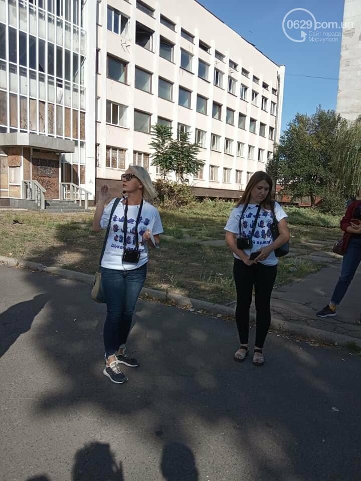"""Первая антикоррупционная: 0629.com.ua провел экскурсию """"Прозрачный Мариуполь"""", - ФОТО, фото-1"""