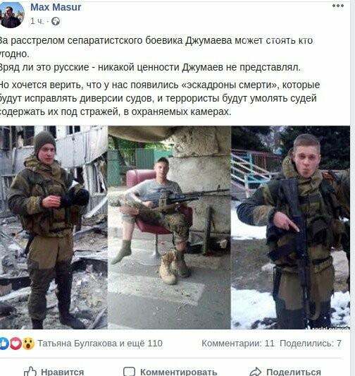 Убийство Джумаева в Мариуполе: реакция соцсетей, фото-1
