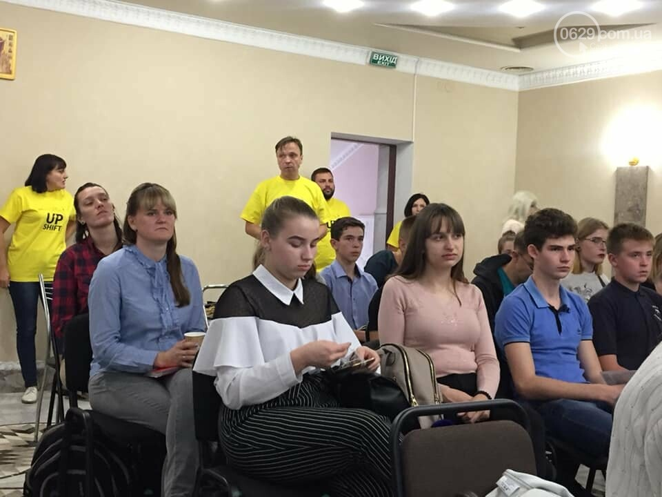 Мариупольской молодежи дадут деньги на реализацию собственных идей, - ФОТО, фото-4