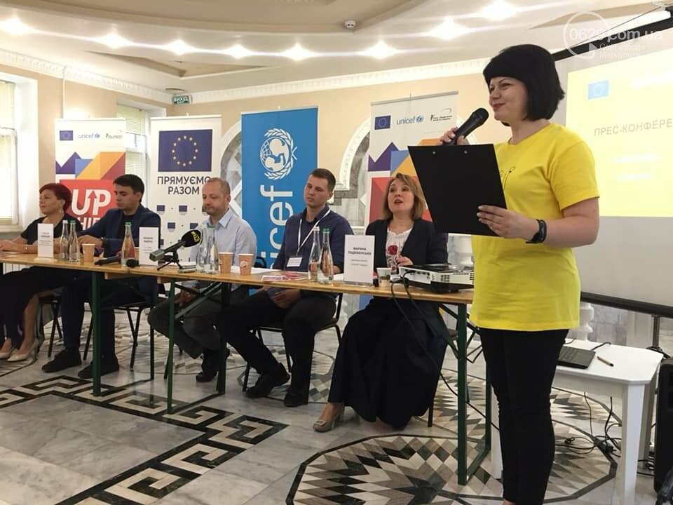 Мариупольской молодежи дадут деньги на реализацию собственных идей, - ФОТО, фото-2