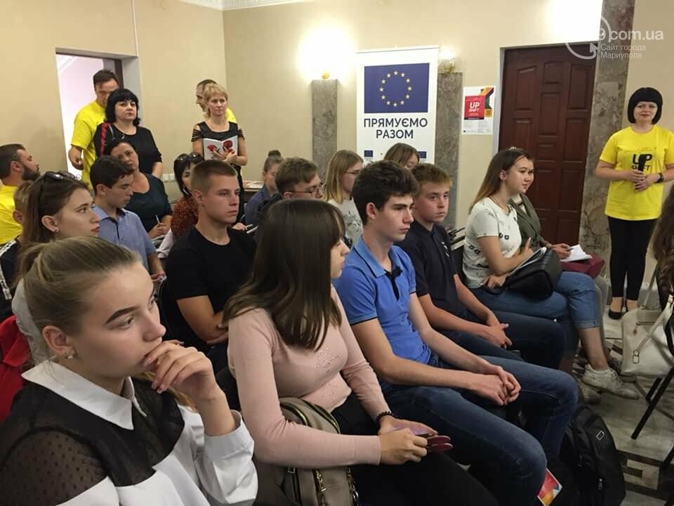 Мариупольской молодежи дадут деньги на реализацию собственных идей, - ФОТО, фото-3