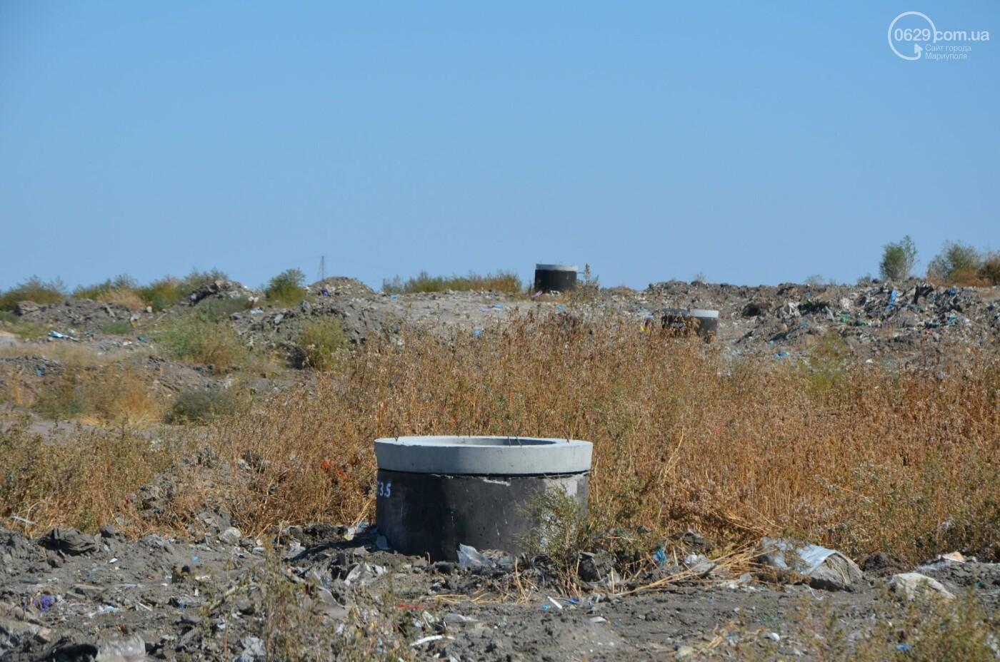 Как в Мариуполе свалочный полигон готовится стать «электростанцией», - ФОТОРЕПОРТАЖ, фото-1