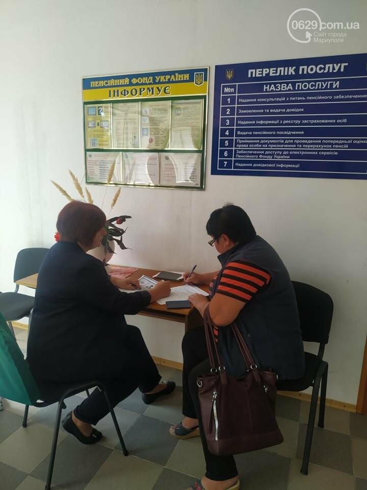 В прифронтовом Лебединском открылся агентский пункт Пенсионного фонда,- ФОТО, фото-2