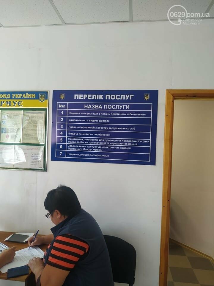 В прифронтовом Лебединском открылся агентский пункт Пенсионного фонда,- ФОТО, фото-3