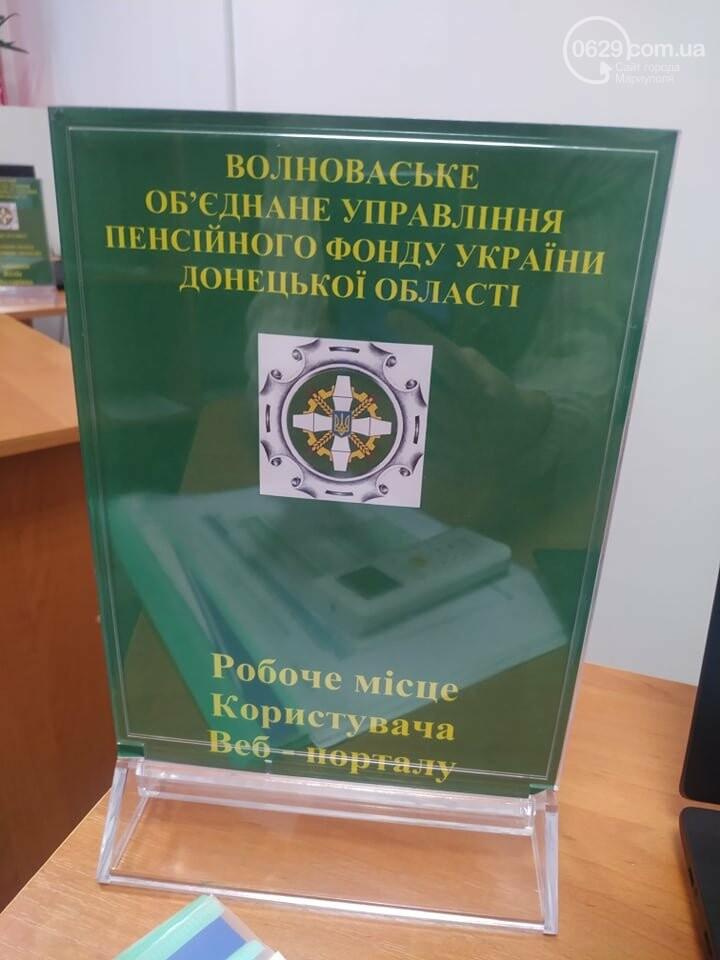 В прифронтовом Лебединском открылся агентский пункт Пенсионного фонда,- ФОТО, фото-5