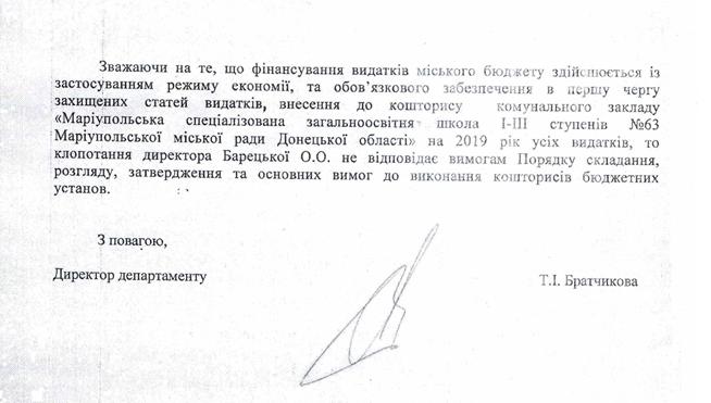 Максим Бородин: Остановим «добровольные поборы» в школах и садиках?, фото-1