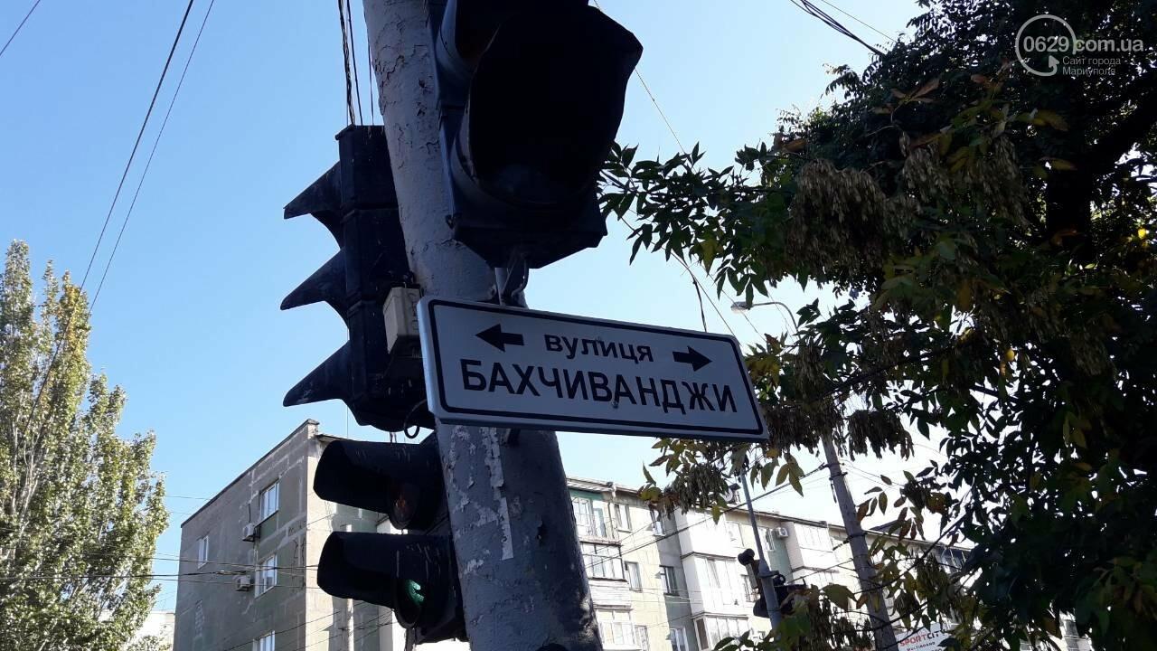 В Мариуполе по дороге на учёбу сбили двух детей, - ОБНОВЛЯЕТСЯ , фото-2