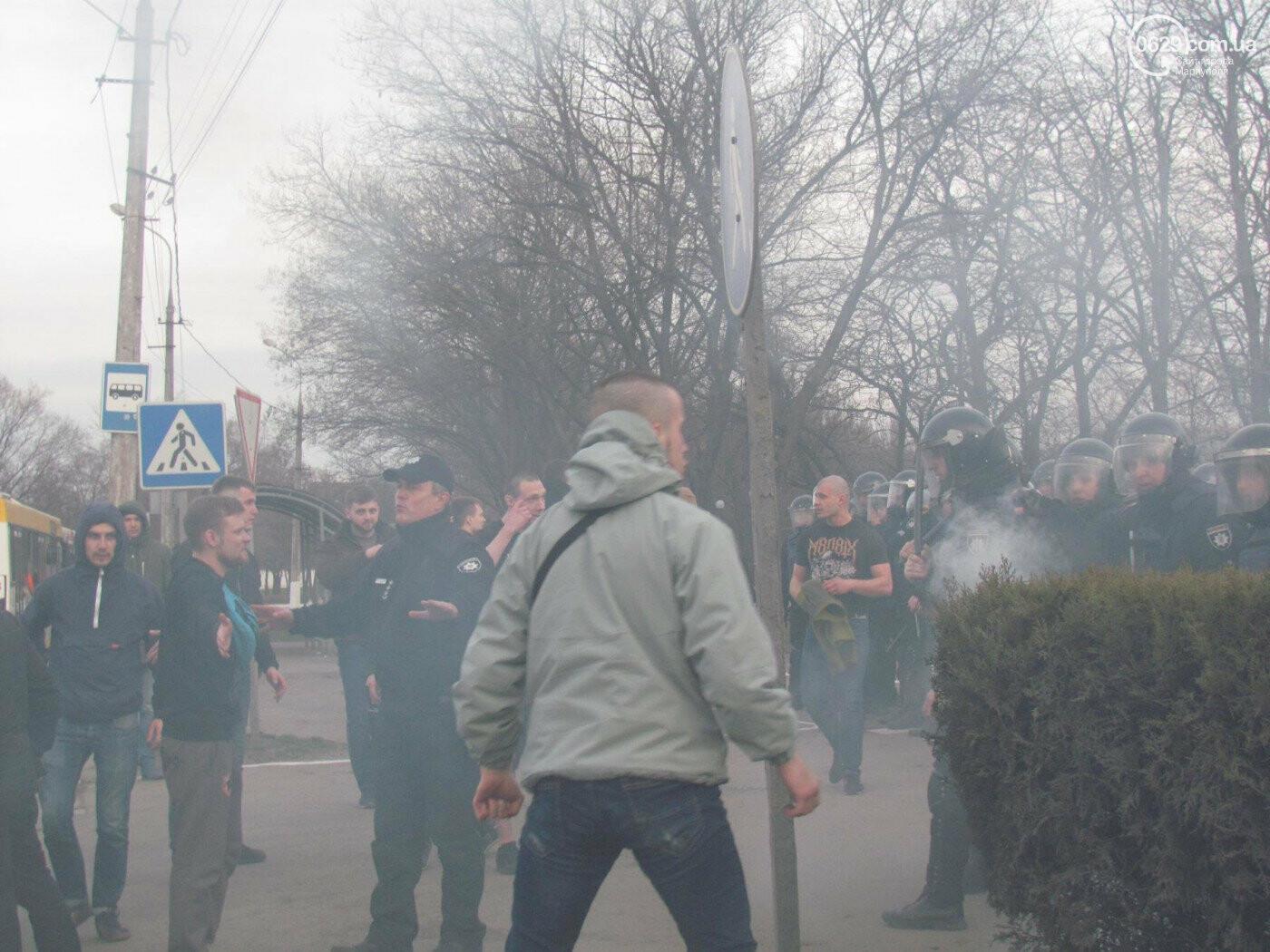 Полиция призвала болельщиков к толерантности и порядку перед матчем «Мариуполь» – «Динамо»,- ФОТО, фото-1