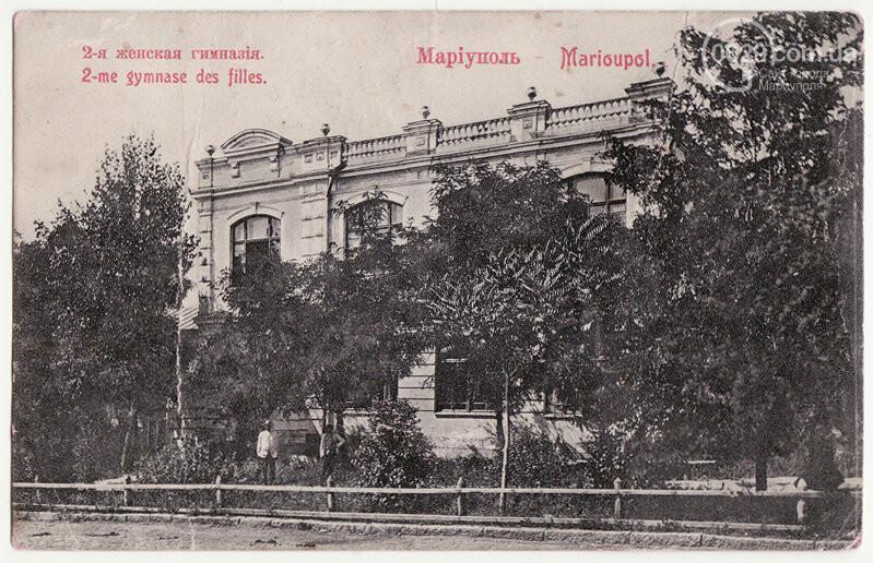 Несколько фактов о Мариуполе, о которых вы, возможно, не знали, - СТАРЫЕ ФОТО, фото-8