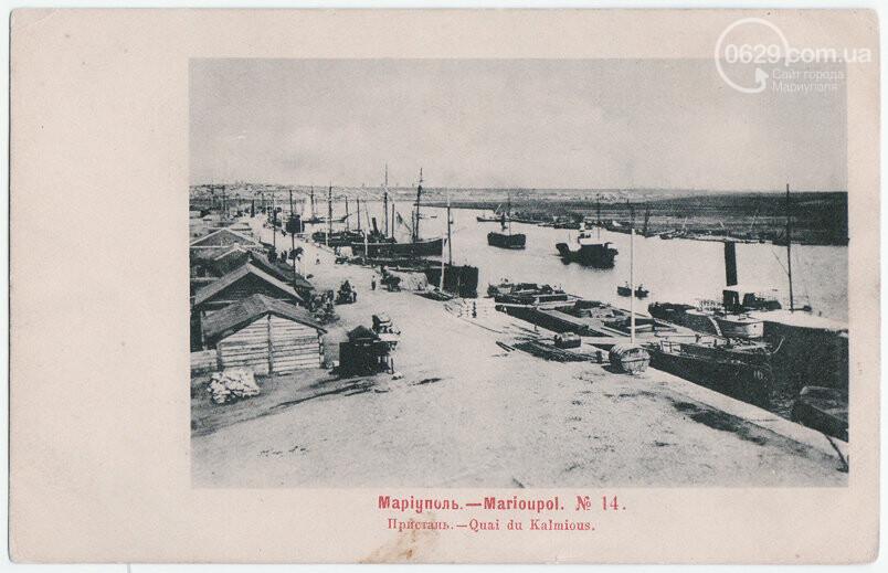 Несколько фактов о Мариуполе, о которых вы, возможно, не знали, - СТАРЫЕ ФОТО, фото-5