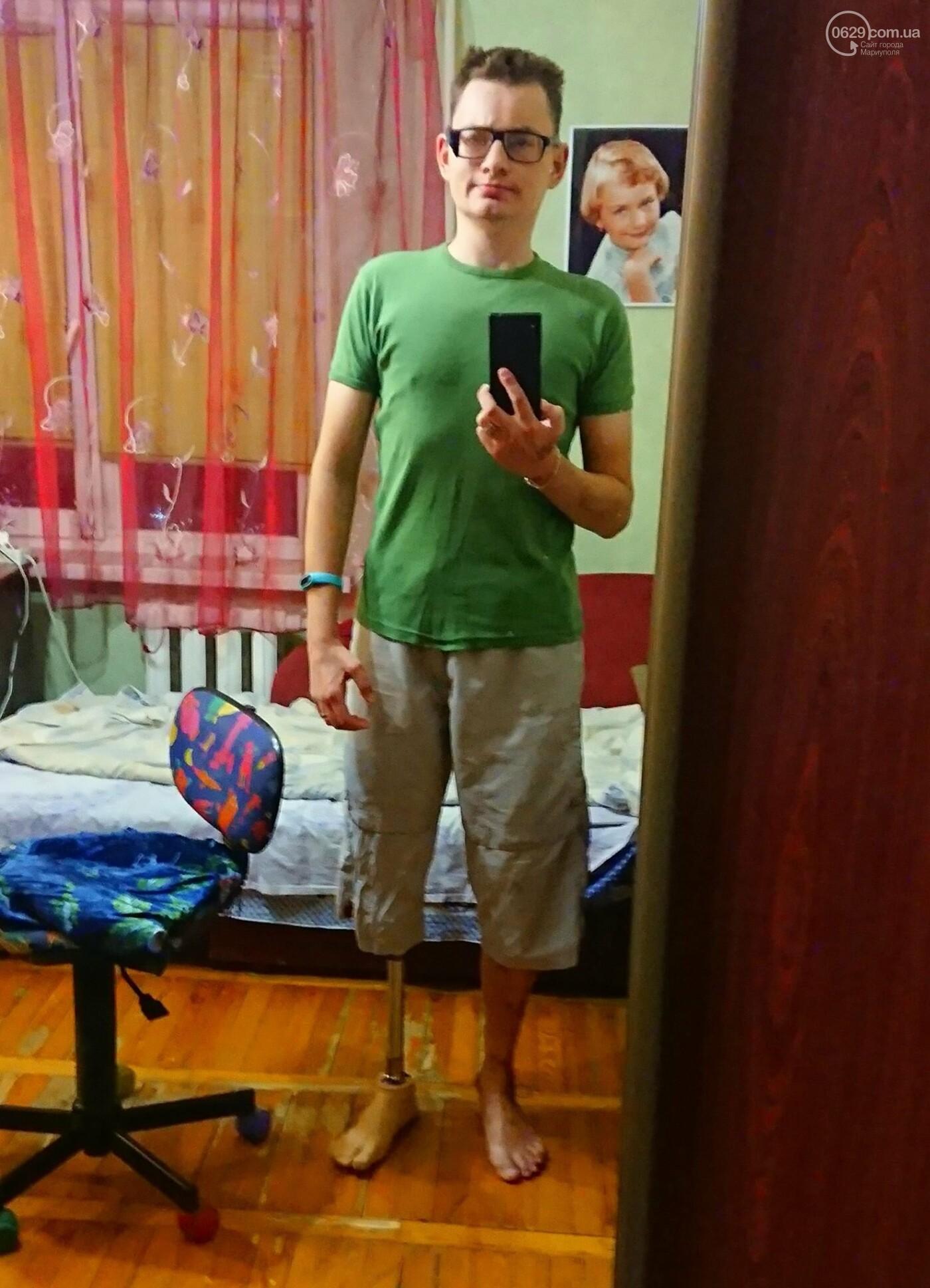«Поделись»: Мариупольский диабетик-ампутант ведет свой дневник на 0629.com.ua, - ФОТО , фото-5