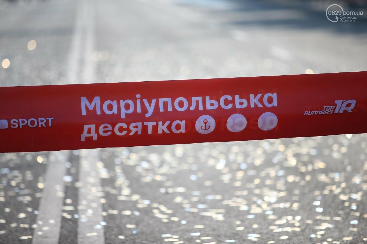 """В Мариуполе стартует массовый забег """"Мариупольская десятка"""" (ФОТООТЧЕТ), фото-32"""