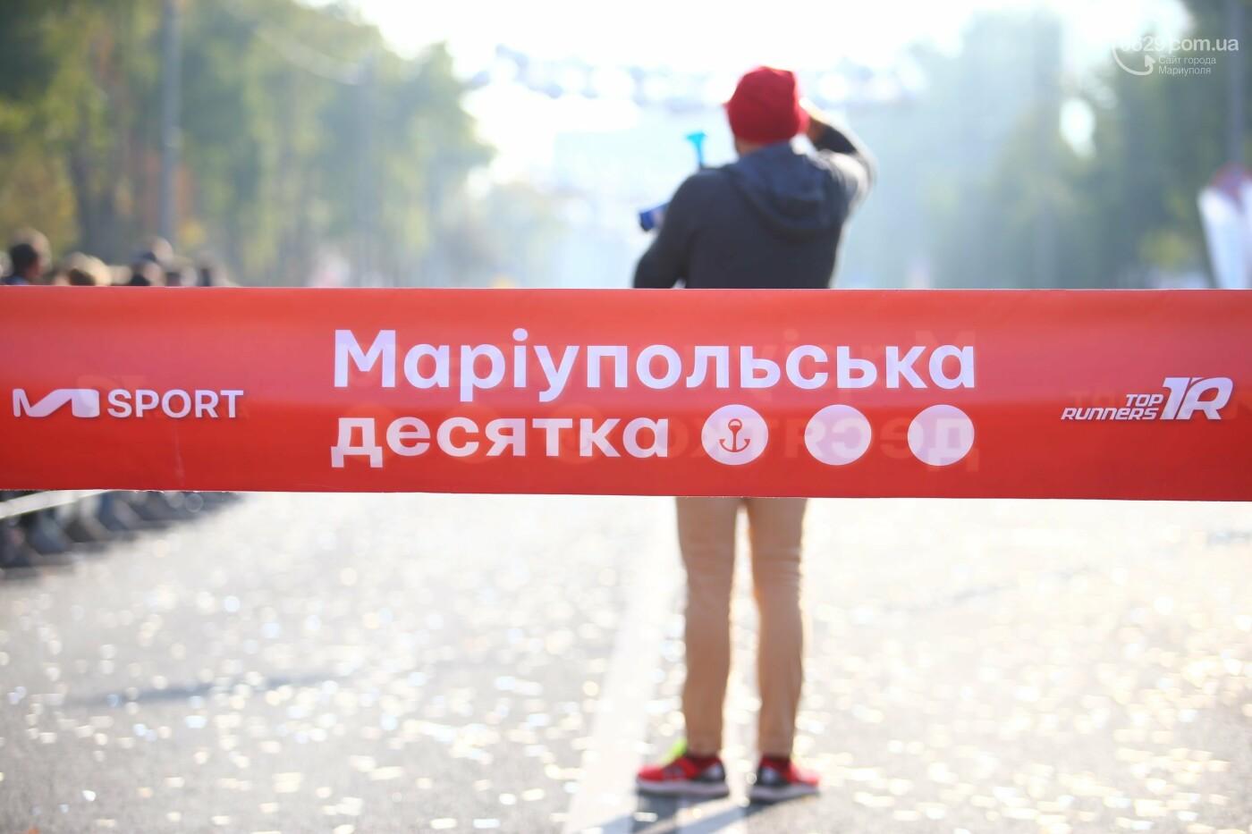 """В Мариуполе стартует массовый забег """"Мариупольская десятка"""" (ФОТООТЧЕТ), фото-38"""