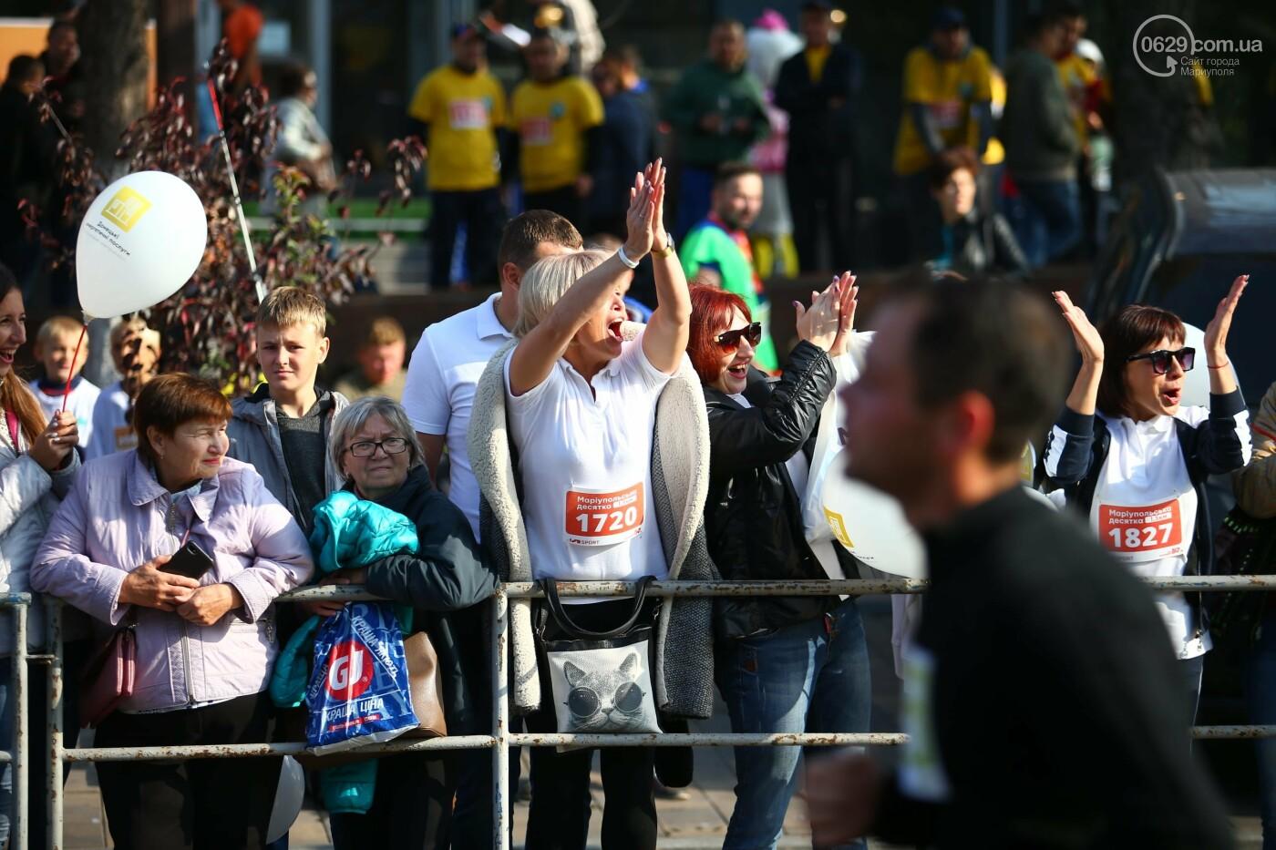 """В Мариуполе стартует массовый забег """"Мариупольская десятка"""" (ФОТООТЧЕТ), фото-54"""