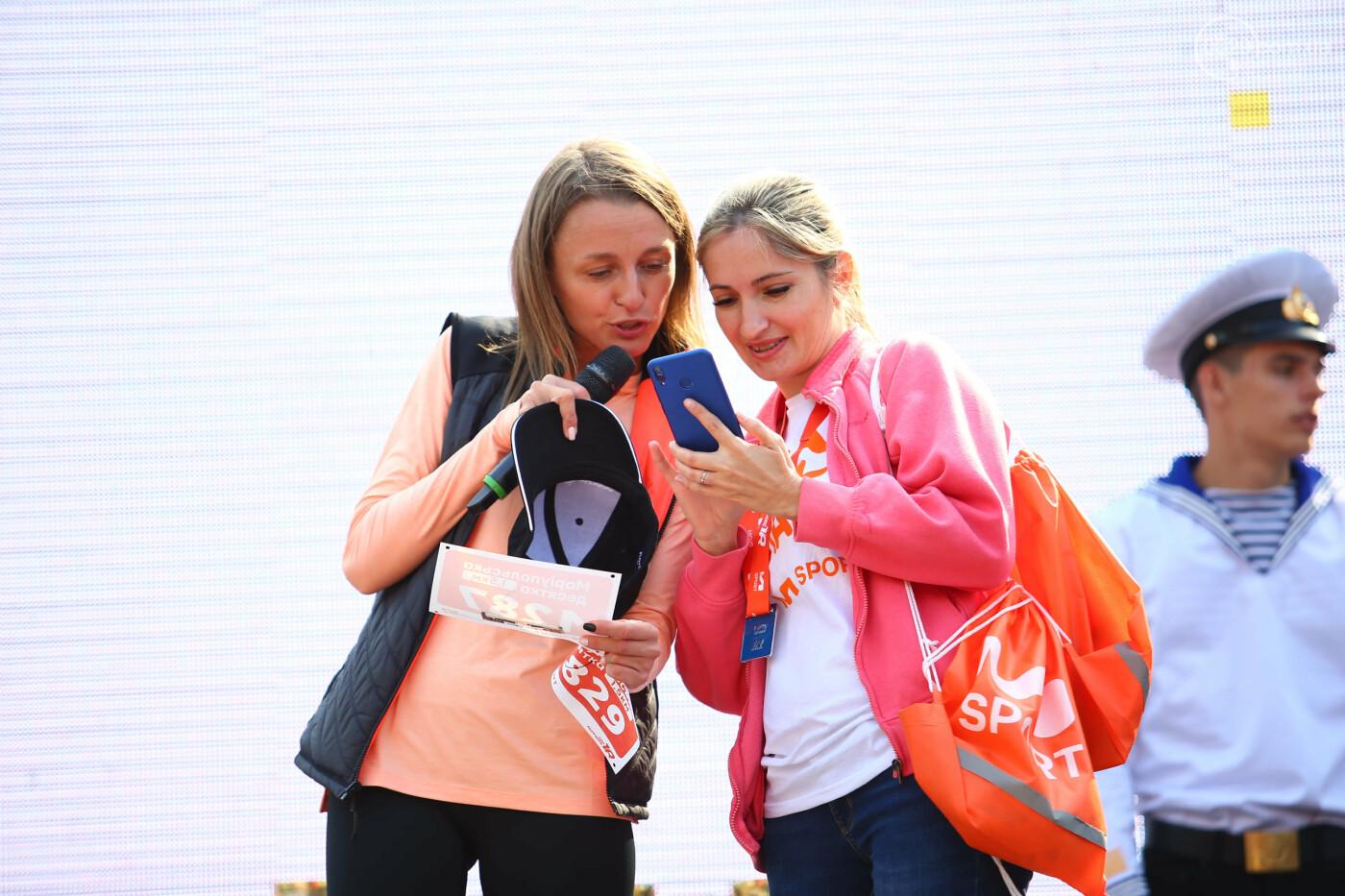 """В Мариуполе стартует массовый забег """"Мариупольская десятка"""" (ФОТООТЧЕТ), фото-147"""