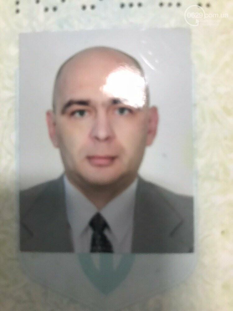 В Мариуполе пропали однофамильцы, - ФОТО, фото-1