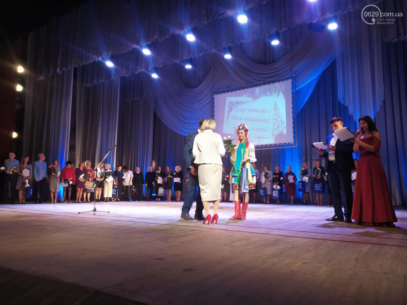 Праздник образования в Мариуполе: денежные подарки, награда родителям и памятник учителю, фото-6