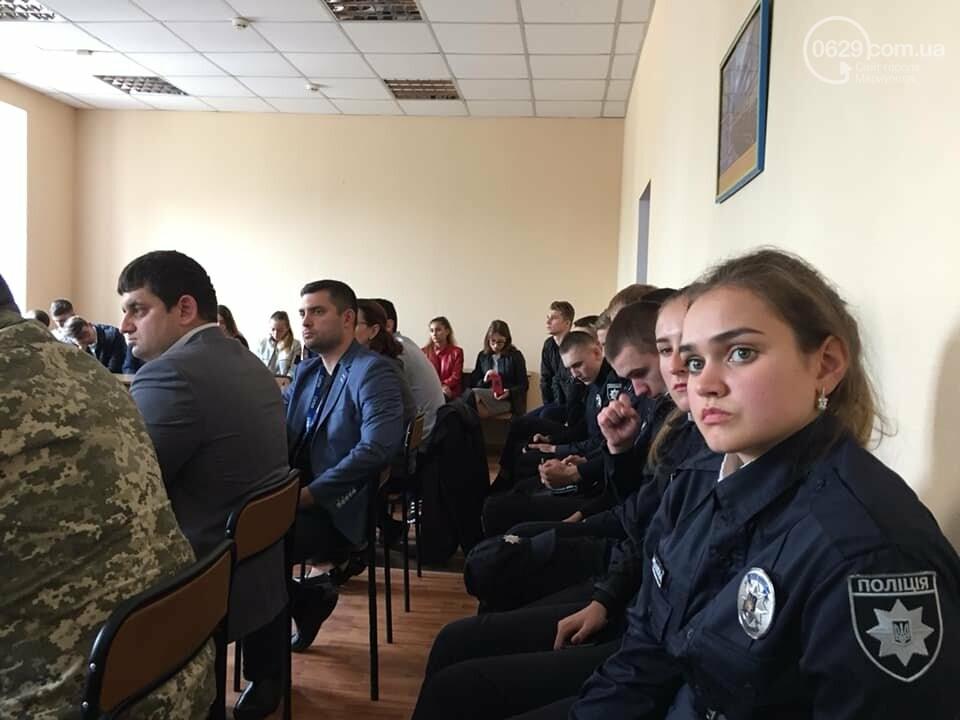 Юристы в Мариуполе обсудили вопросы  деоккупации Донбасса, - ФОТО, фото-1