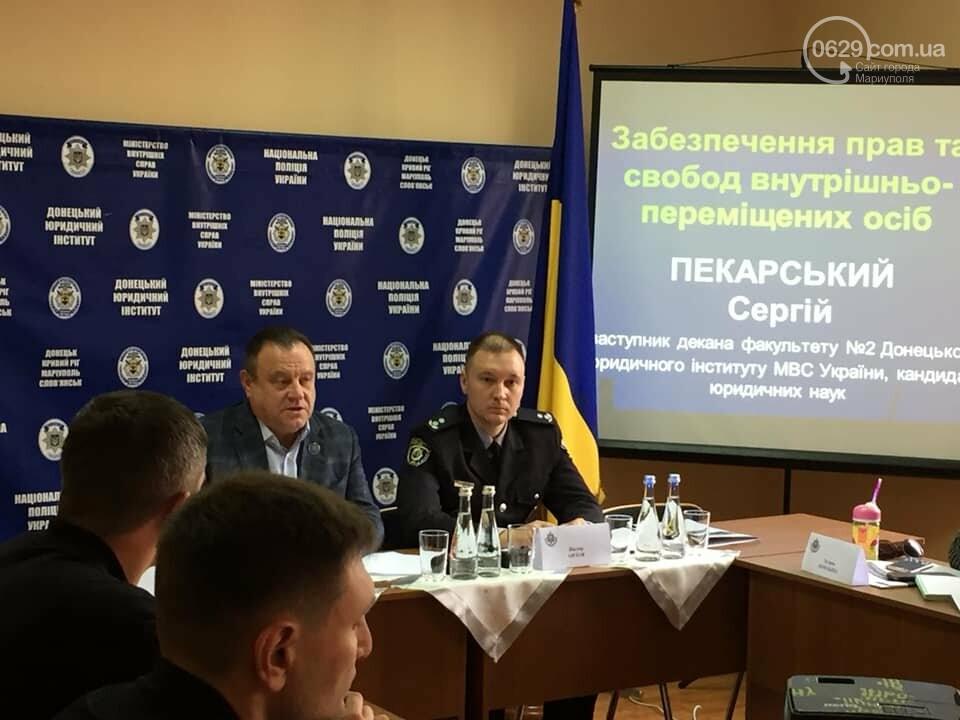 Юристы в Мариуполе обсудили вопросы  деоккупации Донбасса, - ФОТО, фото-2
