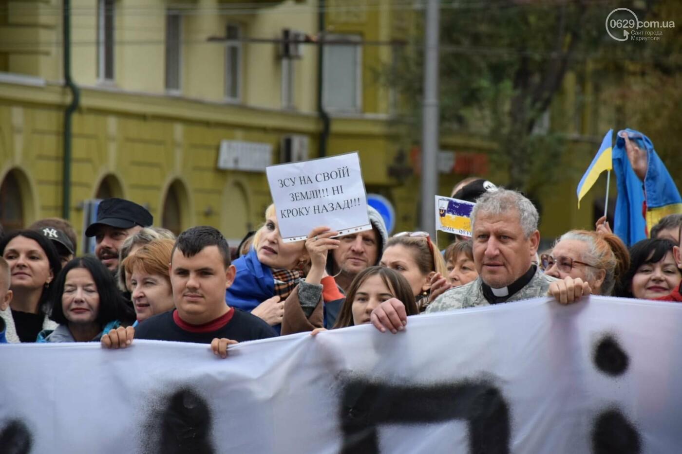 #НiКапітуляції. В Мариуполе прошел митинг против формулы Штайнмайера, - ФОТОРЕПОРТАЖ, фото-17