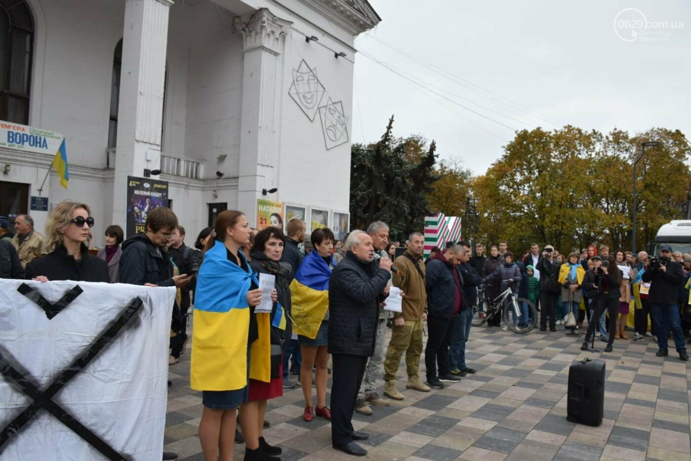 #НiКапітуляції. В Мариуполе прошел митинг против формулы Штайнмайера, - ФОТОРЕПОРТАЖ, фото-9