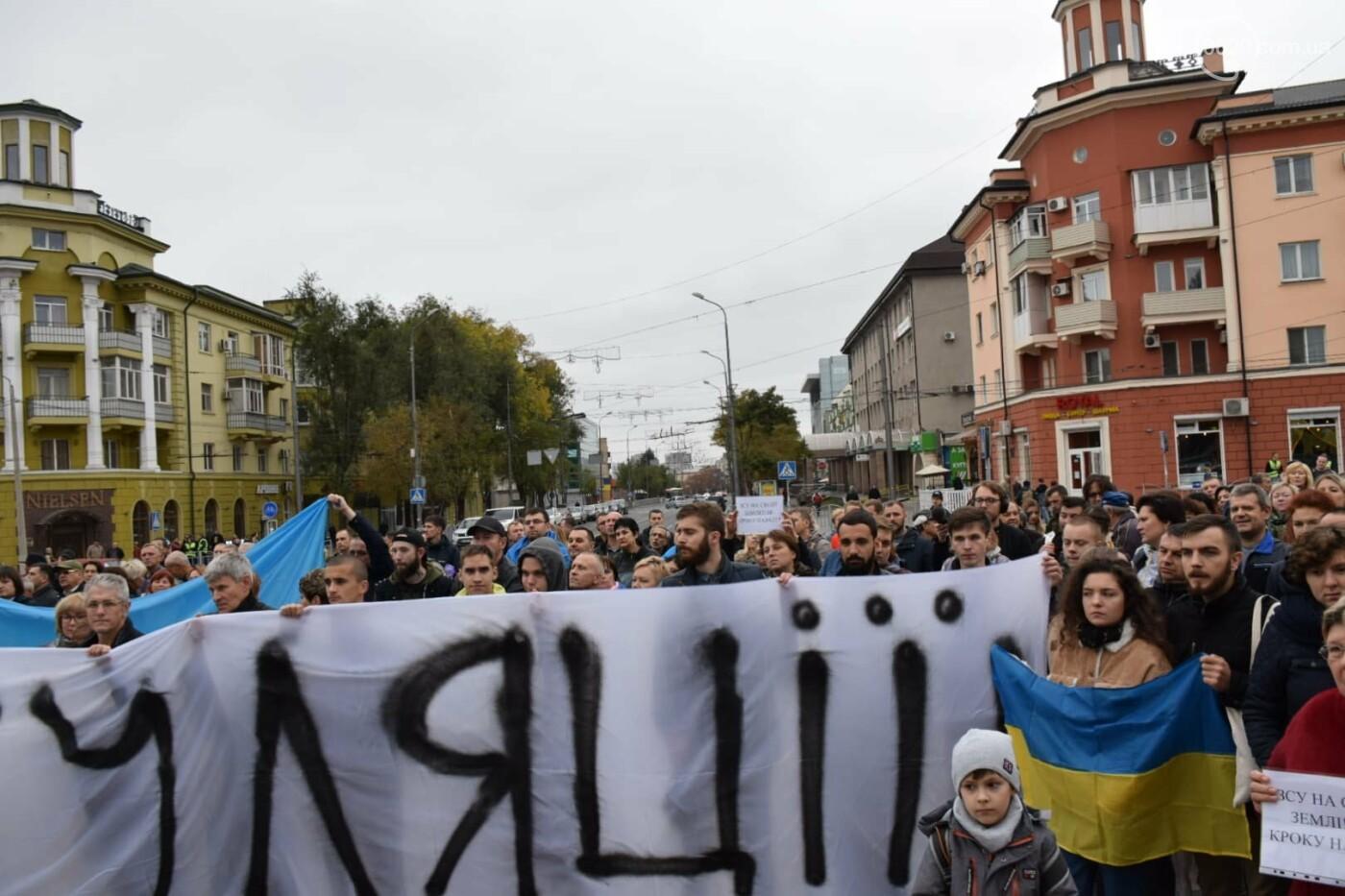 #НiКапітуляції. В Мариуполе прошел митинг против формулы Штайнмайера, - ФОТОРЕПОРТАЖ, фото-15