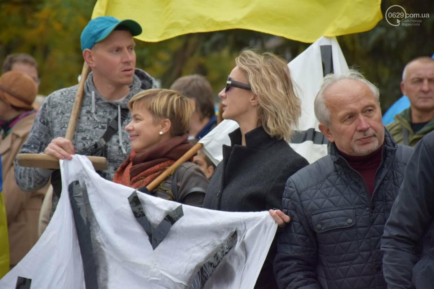 #НiКапітуляції. В Мариуполе прошел митинг против формулы Штайнмайера, - ФОТОРЕПОРТАЖ, фото-19