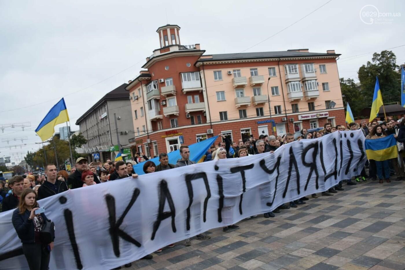 #НiКапітуляції. В Мариуполе прошел митинг против формулы Штайнмайера, - ФОТОРЕПОРТАЖ, фото-24