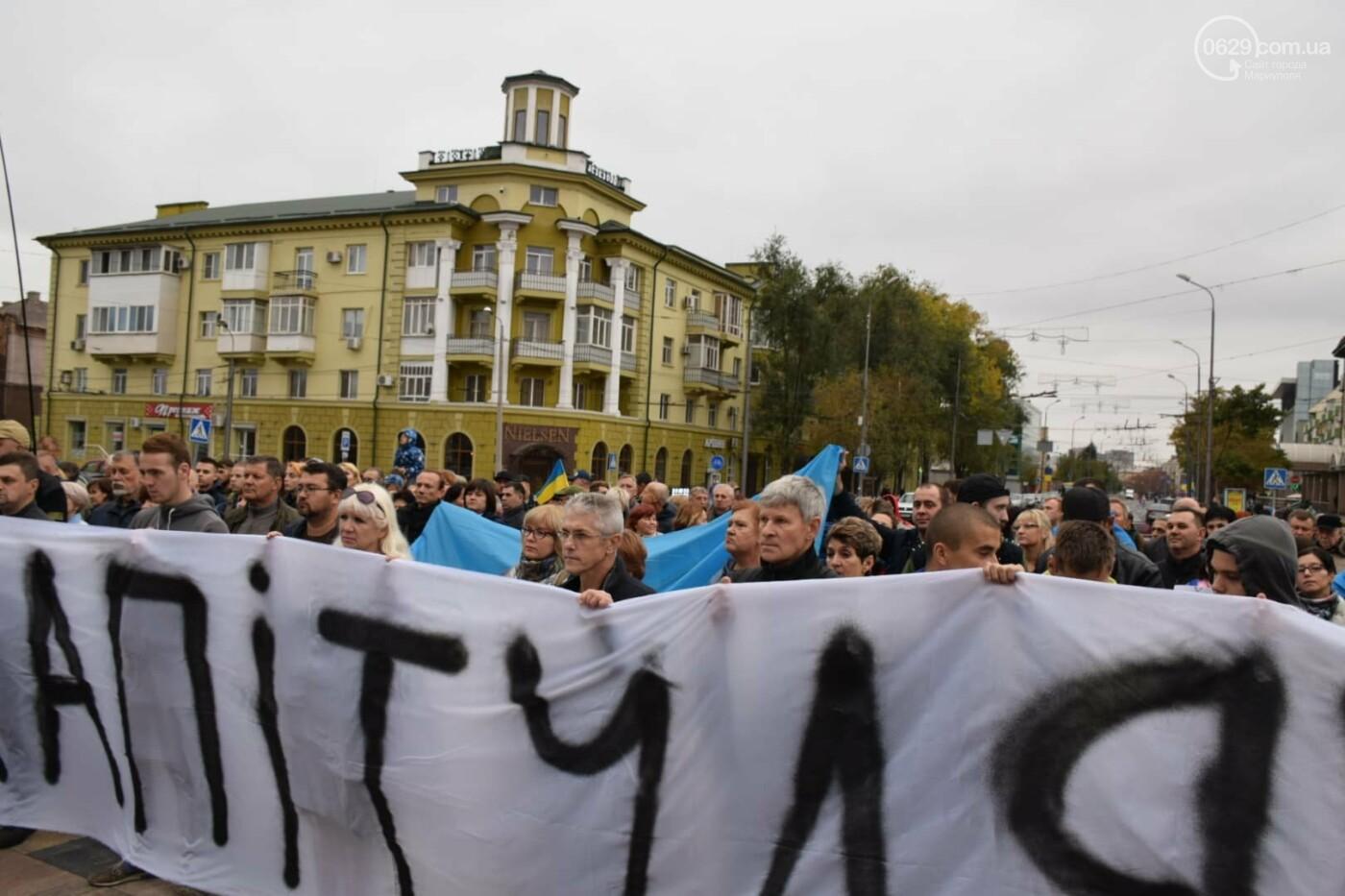 #НiКапітуляції. В Мариуполе прошел митинг против формулы Штайнмайера, - ФОТОРЕПОРТАЖ, фото-11