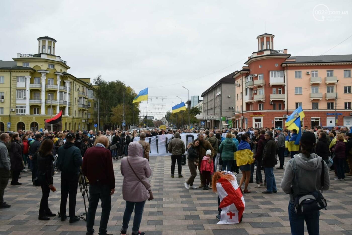 #НiКапітуляції. В Мариуполе прошел митинг против формулы Штайнмайера, - ФОТОРЕПОРТАЖ, фото-20