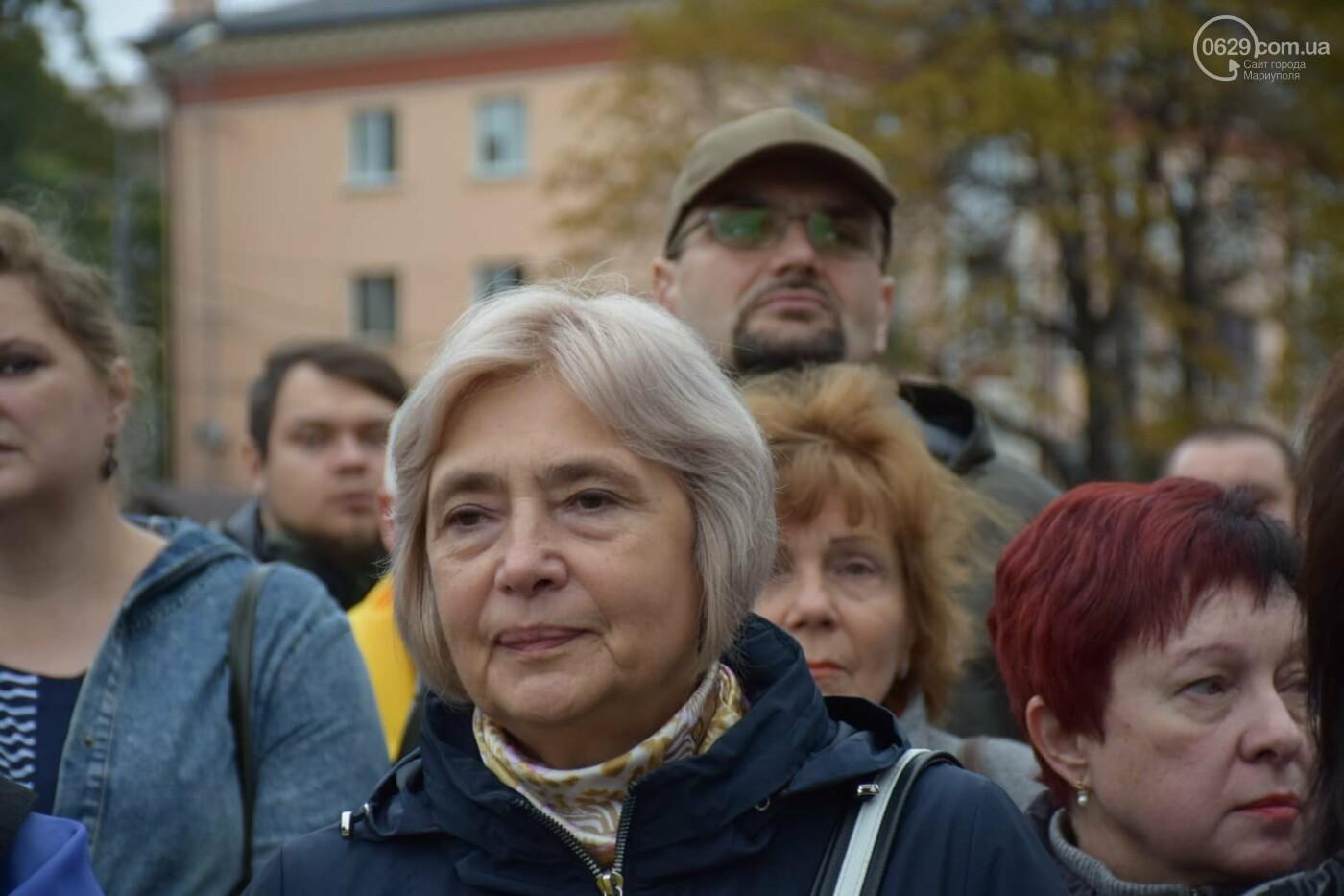#НiКапітуляції. В Мариуполе прошел митинг против формулы Штайнмайера, - ФОТОРЕПОРТАЖ, фото-4